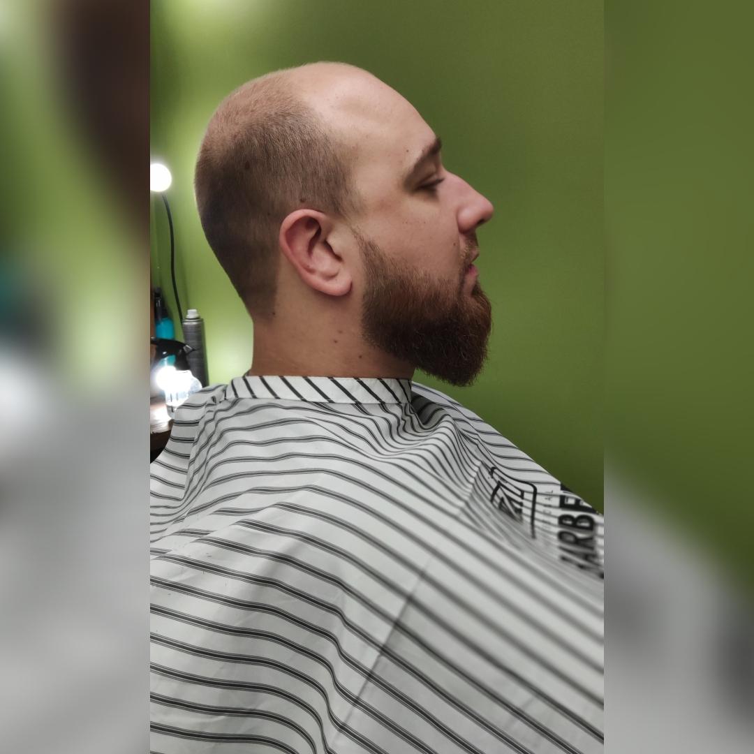 усы борода